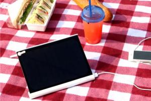 Solarade — солнечная зарядка для мобильных устройств »