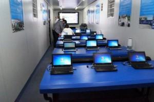Мобильная школа на солнечной энергии »