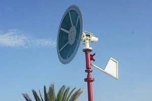 Saphonian — новый высокоэффективный ветряной генератор-парус, не имеющий вращающихся частей
