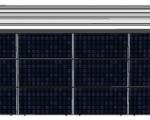Ветровая турбина интегрирована в солнечную панель